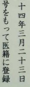 Iseki3_12