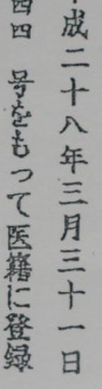 Iseki5_6